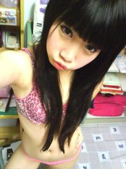 Virgin asian girls and their nude selfshot pics